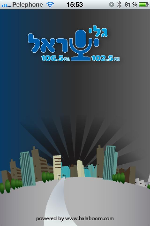20110827-181433.jpg